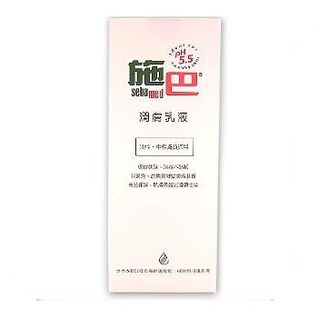 ❤施巴-ph5.5潤膚乳液200ml
