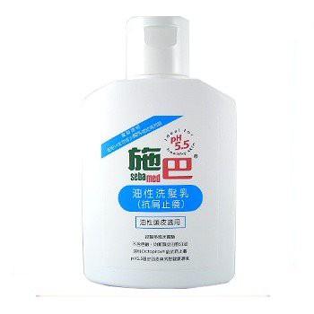 【限量加購】施巴-ph5.5油性洗髮乳50ml-抗屑止癢(隨身版)