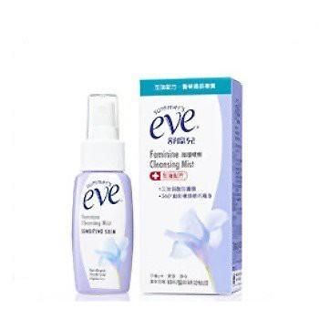 EVE 護理噴劑 加護型(陰部清潔保養) 59ml