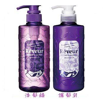 Reveur芮芙茹 水潤光澤洗髮精500ML(紫)