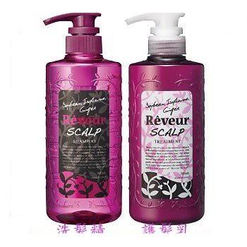 Reveur芮芙茹 頭皮護理洗髮精500ML(桃紅)