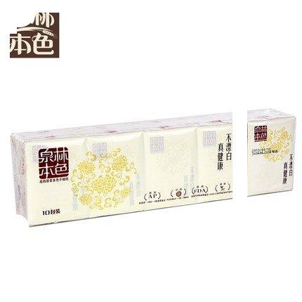 【特價】泉林本色 紙手帕(10小包)