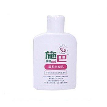 【限量加購】施巴-ph5.5溫和洗髮乳50ml-抗屑止癢(隨身版)