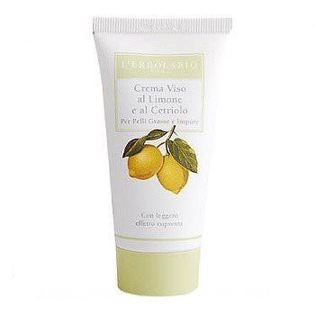 L ERBOLARIO 蕾莉歐 檸檬黃瓜修飾霜(隔離)50ml