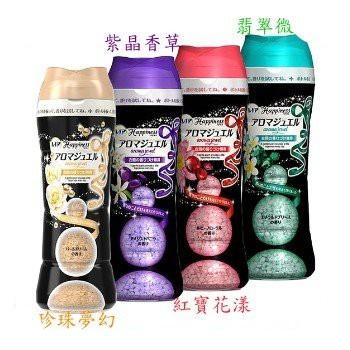 【下殺】P&G Lenor aroma 洗衣芳香顆粒375g(第一代)