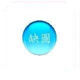 【限量加購】Vichy薇姿-淨膚透白密集修護水面膜15ml