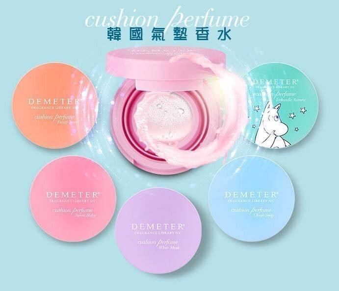 韓國Demeter 氣墊香水2.5g(多款供選)