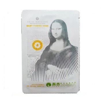 【下殺-限量加購】新科若林(蒙娜麗莎) MONA LISA強效潤白蠶絲面膜(單)*1入