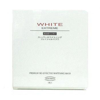 【下殺】荷麗美加 激光淨膚亮白面膜5枚(盒)  (取代:強效左旋C美白面膜)