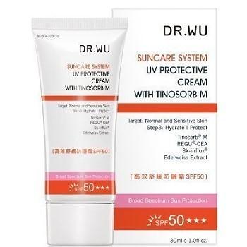 【新上架】DR.WU 達爾膚 高效舒緩防曬霜SPF50 30ML