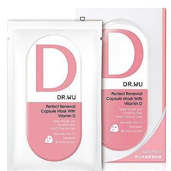 【新上架】DR.WU 達爾膚 再生煥膚膠囊面膜D-3PCS