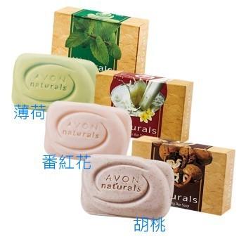 AVON雅芳 印度草本皂(三款供選)