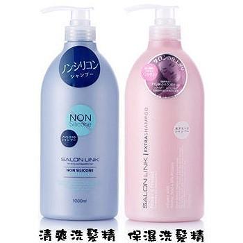 【新上架】日本熊野Salon link沙龍級洗髮精1000ml(2種供選)