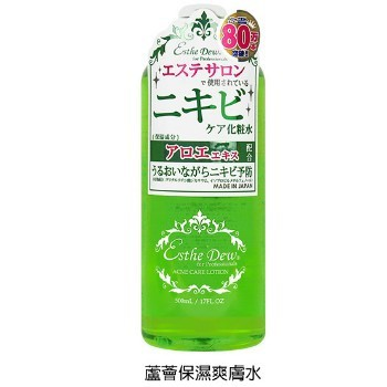 【新上架】日本Esthe Dew 蘆薈保濕爽膚水500ML(綠)