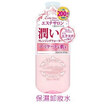 【新上架】日本Esthe Dew 保濕卸妝水500ML(紅)