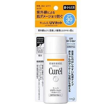【新上架】Curel 珂潤-潤浸保濕防曬乳(臉.身體用)SPF30 PA++ 60ml