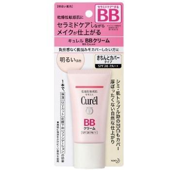 【新上架】Curel 珂潤-潤浸保濕屏護力BB霜35g-明亮膚