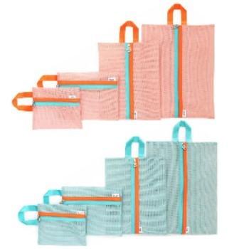 【新上架】韓版網格洗盥收納袋4件組(2色供選)