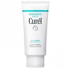 Curel 珂潤-潤浸保濕深層卸粧凝露130g