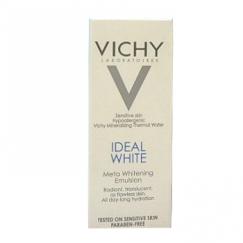 【限量加購】Vichy薇姿-源生白極效乳液15ML(隨身瓶3MLX5)