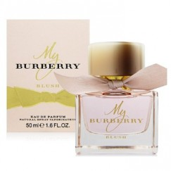 BURBERRY My Burberry BLUSH 女性淡香精 50ML (B)